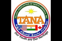 TANA telugu Assn of N America