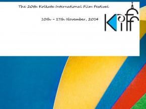 KIFF Kolkata Intl Film Festival
