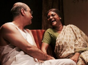 A scene from 'Gour Hari Dastaan'