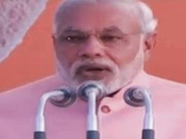Modi addressing Diwali Milan