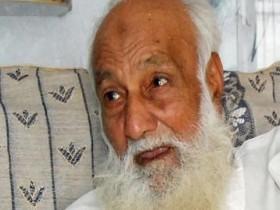 Captain Abbas Ali