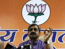 BJP Upadhyay