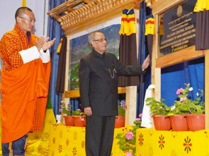President  Pranab Mukherjee with the PM of Bhutan Tshering Tobgay (PIB)