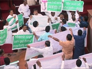assembly ruling party protest