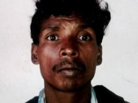 Hemant Mandabi, Maoist