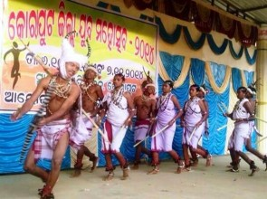Tribal dance Koraput Youth Festival