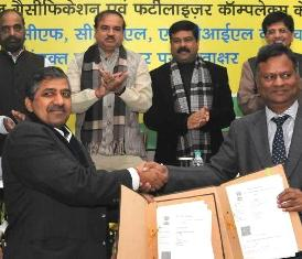 JV signed for coal gassification, fertiliser plant
