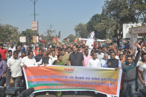 bjp protest rally