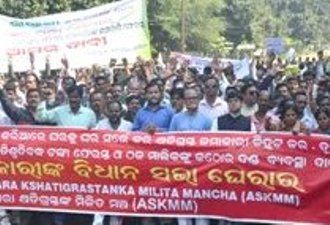 Investors duped by chit fund companies protesting delay in return of money to them