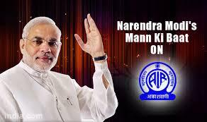 Photo Courtesy: india.com