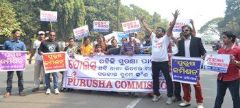 purusha commission