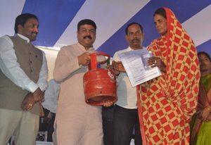 5 kg lpg cylinder scheme launched