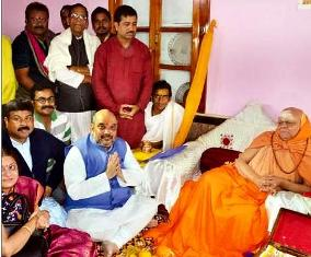 BJP national president Amit Shah with the Shankaracharya in Puri
