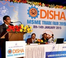 MSME Trade Fair in Bhubaneswar