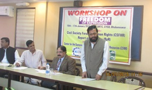 Media workshop_first day