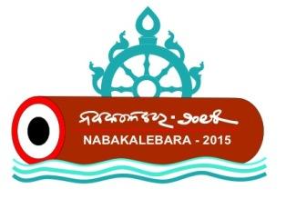 Nabakalebara logo
