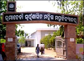 Ramadevi Autonomous College in Bhubaneswar gets 'A' Grade