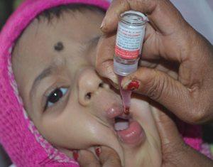 Sisubhavan re jane sisu polio bunda nauchi11
