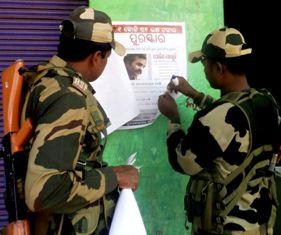 poster on maoist leaders