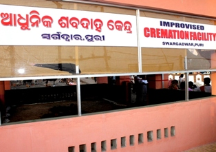 Modern cremation facility at Swargadwar in Puri
