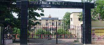 sailabala women college