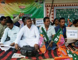 BJP demonstration in Rayagada