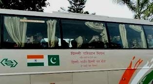 Cross LoC Bus Service
