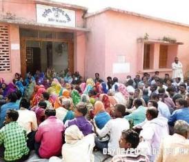 Villagers gherooing Tehsildar office