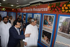 Chief Minister Naveen Patnaik going round an Exhibition organised at Jaydev Bhwan , Bhubaneswar on the occasion of World Wetlands Day   on Monday (Pic: Biswaranjan Mishra)