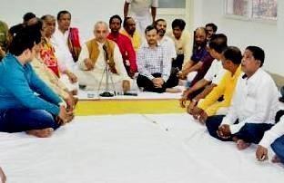 Banajaga meeting