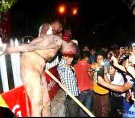 Dimapur lynching