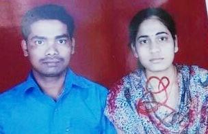 Param Das and Madhusmita Das