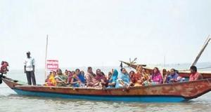 chilika protest