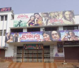 Ravi Talkies in Bhubaneswar