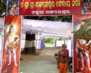 Shankareswar temple
