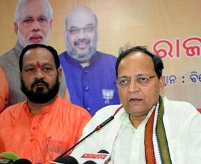 BJP press meet