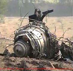 pic: globalmilitaryreview.blogspot.com