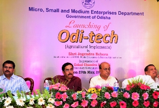 Launching of Odi-tech- Agrcultural Implements-3