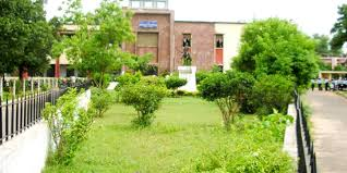 BJB College in Bhubaneswar is one of the 29 colleges where B Ed course will be on offer