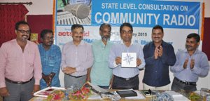 image conforence hall re ayojit state level consultation on community radio
