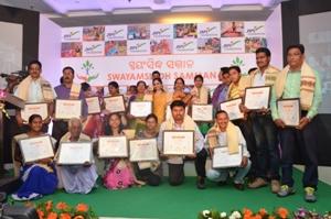 swayamsiddha award