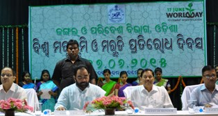 HON'BLE MINISTER FOREST AND ENVIRONMENT AND PARLIAMENTARY AFFAIRS ATTEND AS CHIEF GUEST AND AT THE STATE LEVEL CELEBRATION OF WORLD DAY TO COMBAT DESERTIFICATION AND DROUGHT AT JAYDEV BHAWAN (4)