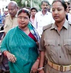 Namita Sahu