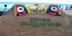 Renowned sand artist Sudarsan Pattnaik created a sand sculpture on the Puri beach on Sunday afternoon to mark the momentous occasion of Brahma Parivartan, the infusion of life substance into the new idols of the deities, on Monday night.