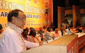Giridhar Gamang addressing the national executive council meeting of the BJP ST Morcha in Bhubaneswar on Wednesday (OST Photo)