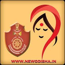 mo saathi app
