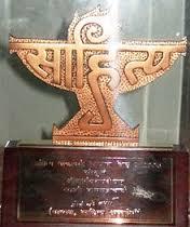 sahitya akdemi award