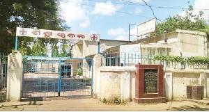 Sishu Bhavan in Bhubaneswar