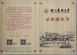 Pic Courtesy: www.xinhuanet.com