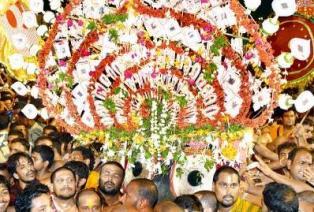 Goti Pahandi of Lord Jagannath